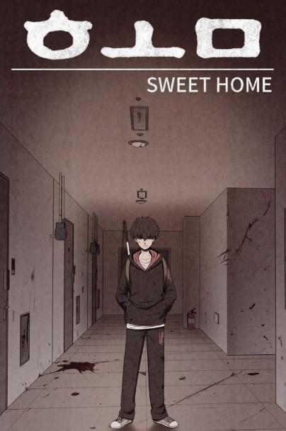 Song Kang Bintangi Drama Adaptasi Webtoon Horor Sweet Home Kepoper