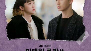 Kompilasi Momen Gemas V Bts Dan Joshua Seventeen Yang Lahir Di