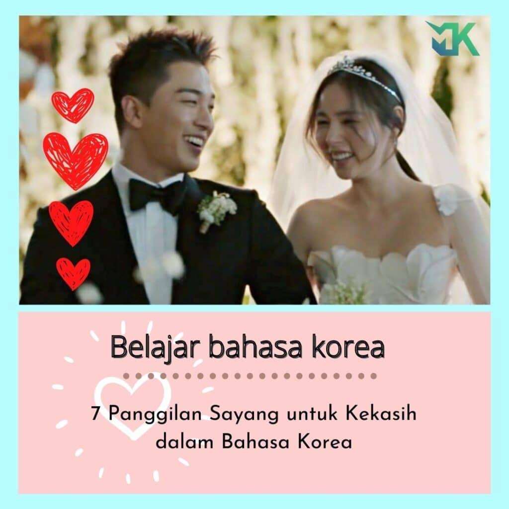 Belajar bahasa korea 1 6