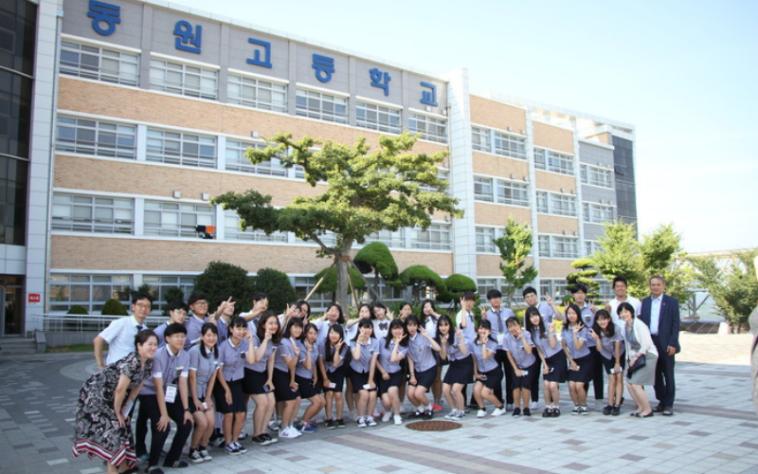 Kosakata Bahasa Korea Di Sekolah Dan Jenis Pendidikannya Kepoper