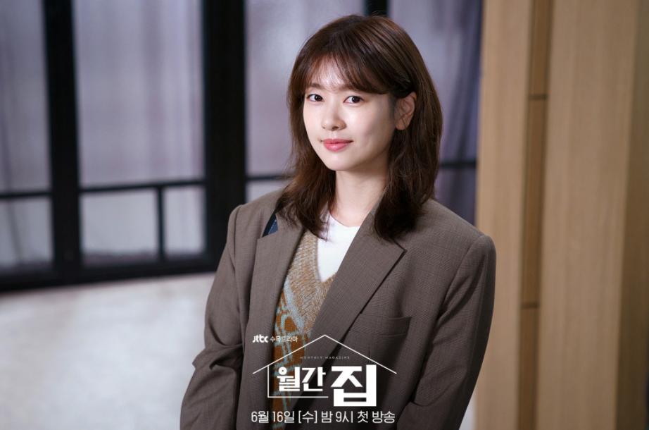 Biodata, Profil, dan Fakta Jung So Min